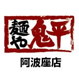 logo2-4